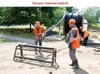 Высоковольтный кабель в Салавате